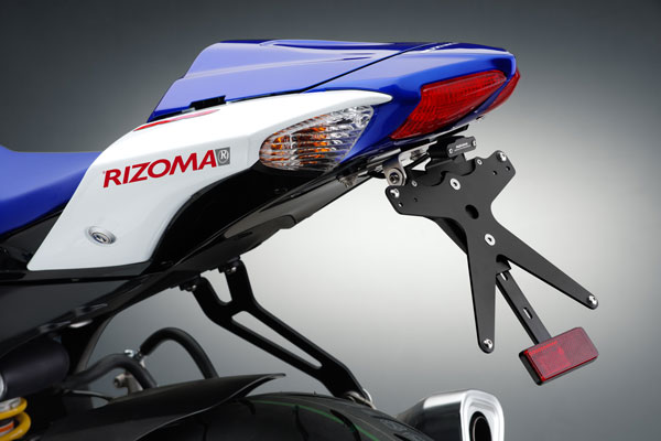 Rizoma Universal Licence Plate Support For Honda